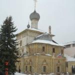 РК Пловдив Пълдин