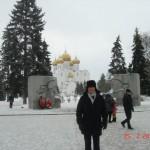 Русия - Ротари клубове