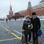 сем. Фратеви в Москва