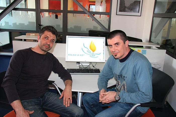 Дизайнерите Борис Стоицов и Здравко Стефанов от Медия Дизайн