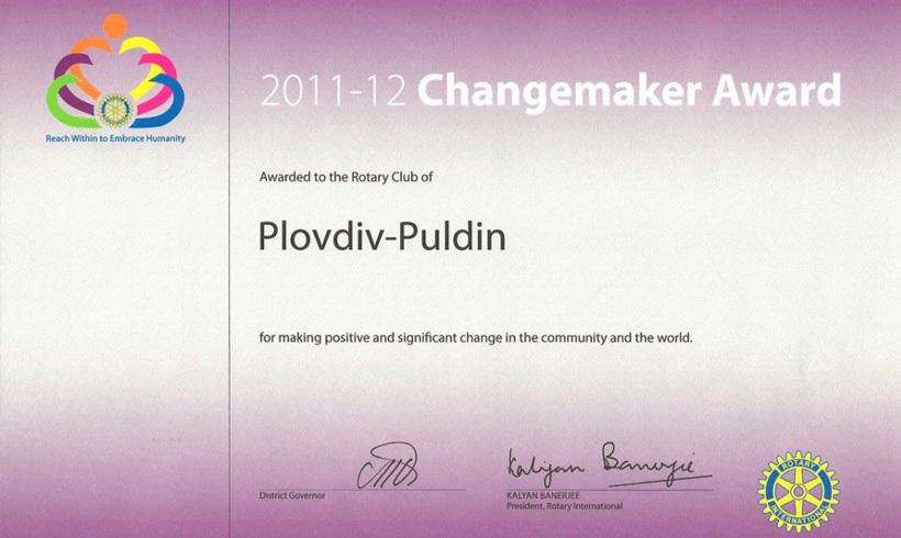 Престижно признание от Президента на Rotary International – Калян Банерджи