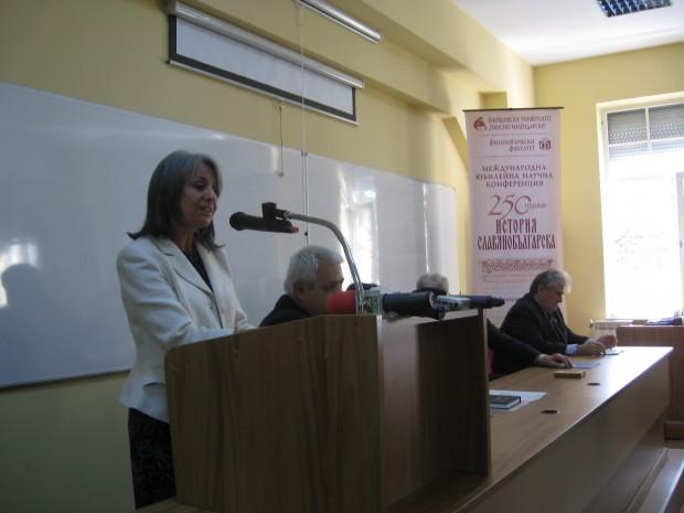 Маргарита Попова - партон на Народните будители и Аз