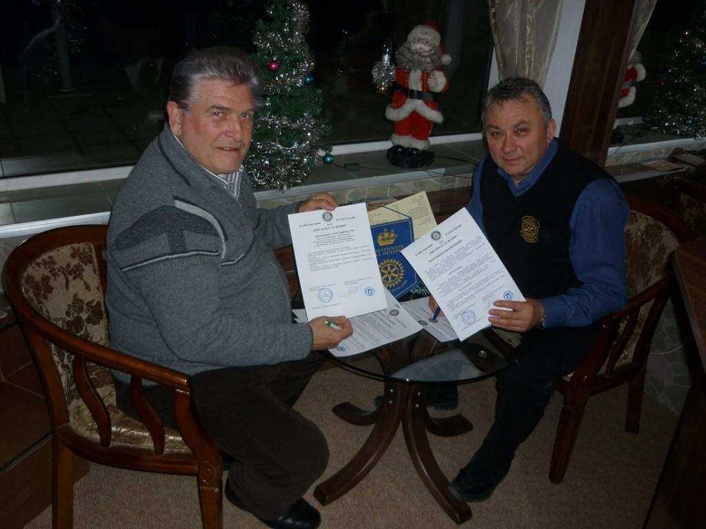 Кирчо Атанасов и Юри Герасимов подписват Протокол за намерение