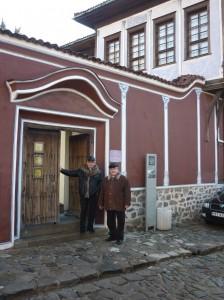 Разходка в Стария град - Кирчо Атанасов и Юри Герасимов