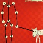 """Кольо Карамфилов, творба от изложбата """"Homo Ludens"""""""