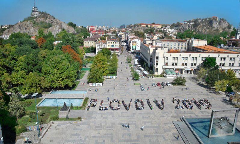 Международен симпозиум за художници в Пловдив с подкрепа на Пловдив 2019