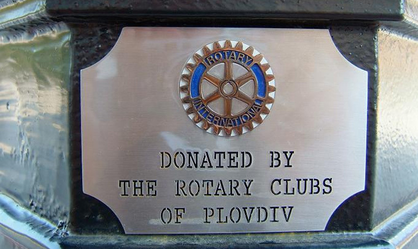 Кратка история на Ротари клуб Пловдив Пълдин