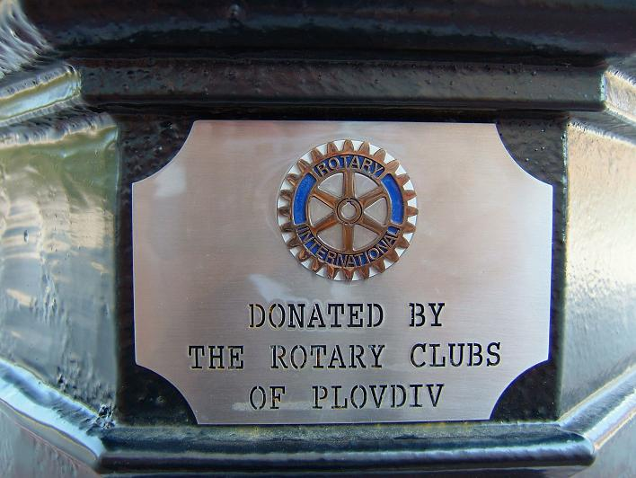 Brief history of Rotary Club Plovdiv – Puldin