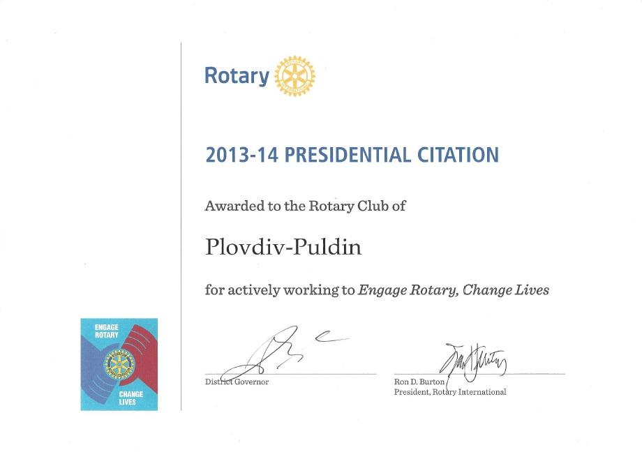2013-14_presidential_citation