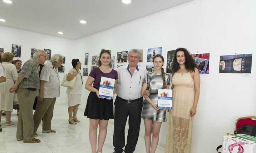 """Победителите във фото конкурса """"Пловдив – палитра от етноси"""""""