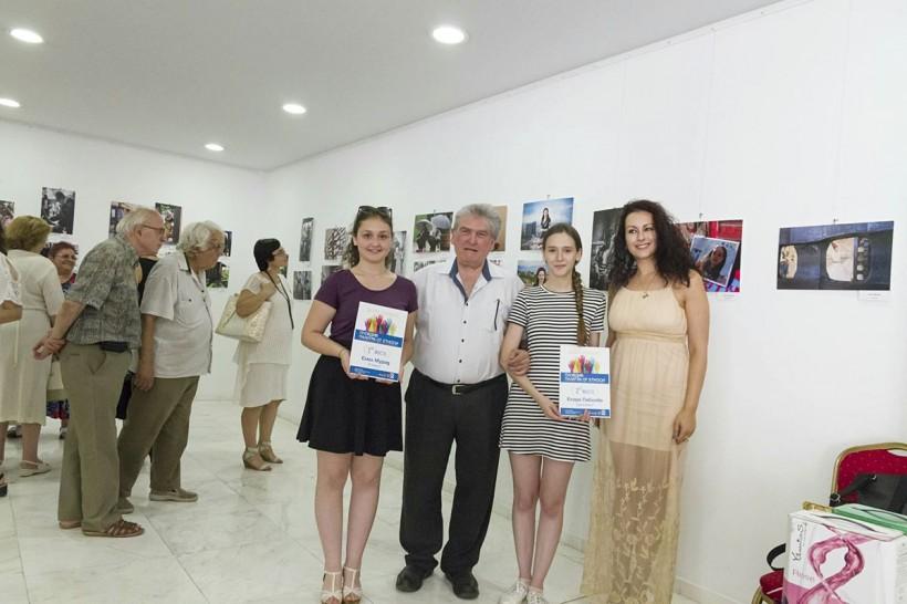 Победители във Фото конкурса Пловдив - палитра от етноси